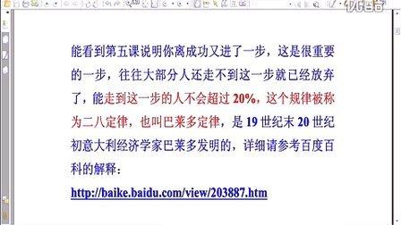如何将pdf转换成txt_ocr文字识别软件下载_图片怎样转换成文字工具