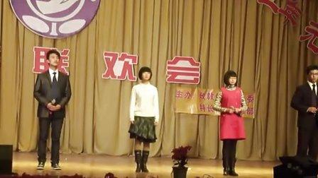 2012年民乐一中元旦晚会