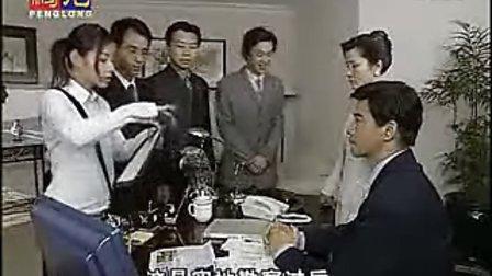 心之邊緣 電視第—集劇_泰劇以愛為營3集_愛上天使電視劇11集
