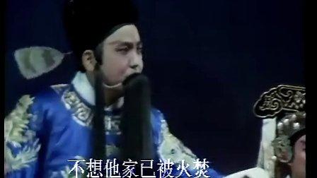 集评剧舞台版电视剧《鸳鸯胆》(