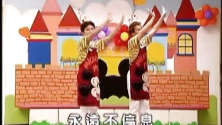欢乐大天使系列《林老师的舞动世界》图片