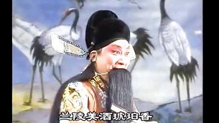 汉剧 风仪亭1