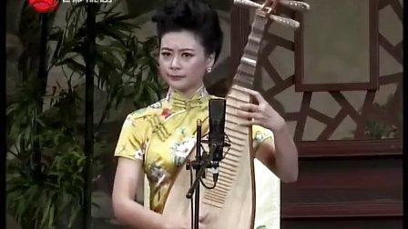 光前裕后-2013苏州市评弹团青年演员弹词流派演唱会(上)