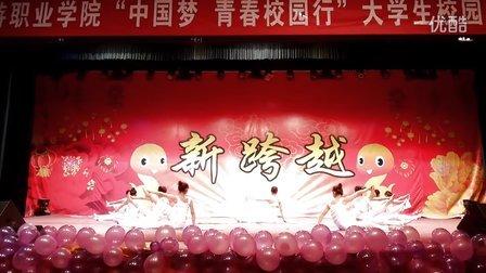 郑州梵我瑜伽——舞韵瑜伽《甄嬛传:菩萨蛮》