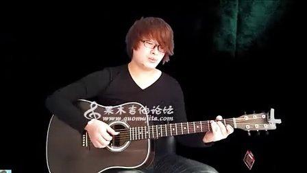 果木吉他教学 蒲公英的约定