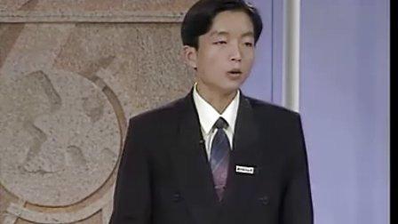 1998第4届中国名校-初赛2-亚洲金融危机主要是(非)经济因素造成的-北京科技大学-华中理工大学