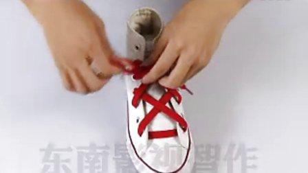 心鞋带系法步骤图