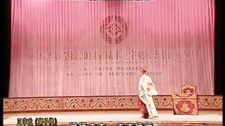 广东粤剧学校2011届陆丰正字戏班毕业汇报演出