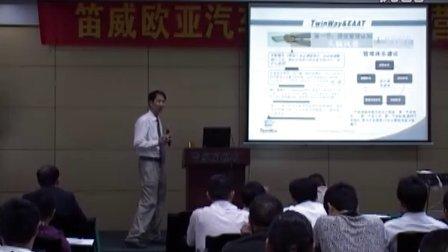 广汽公司职位结构图