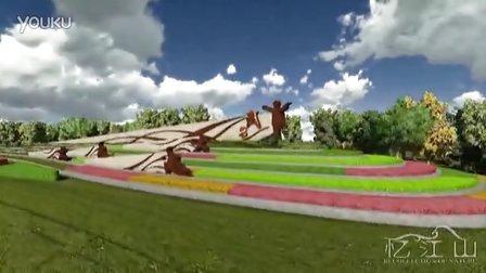 经典高速公路景观设计——十白高速路(1)整体规划