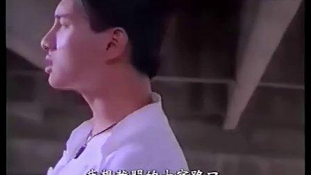 吴奇隆-十字路口(原版MV)
