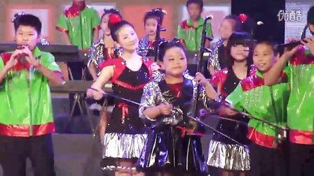 2011年青春中国器乐合奏康康舞曲