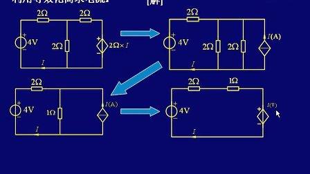 电路拓扑图cad