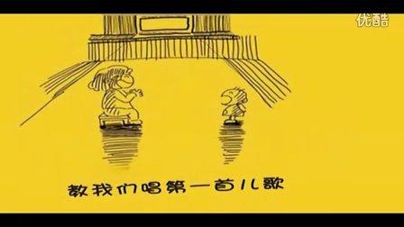 关于感恩的简笔画 感恩父母的简笔画