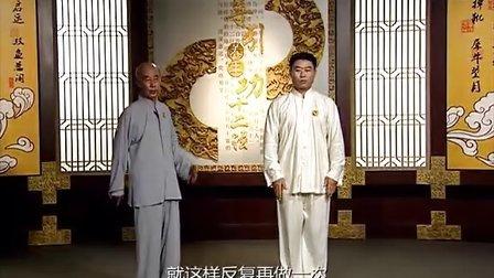 健身气功·导引养生功十二法功法教学02.第一式 乾元启运