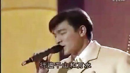 刘德华历届春晚联欢晚会老大专区带字幕