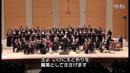 Mozart_Requiem_12-14(3_4)_Michel_Corboz_Ensemble_
