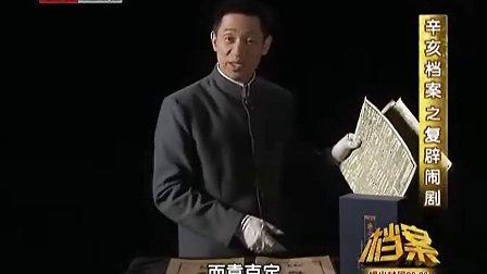 石凉档案_专辑:石凉 档案 (下)