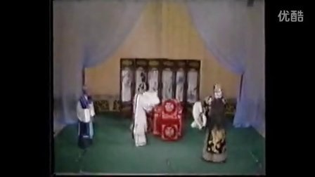 汉剧《宇宙锋》 胡和颜 老师演唱