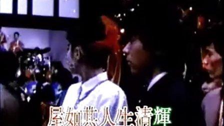 沪剧-埋下心头忠贞爱KTV(沪剧《梅花》选段)