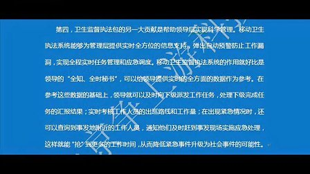 东动物卫生监督_卫生监督牌_卫生监督牌图片-http://www.qiuhuasuan.com