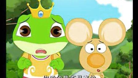 动画片青蛙王子的歌词