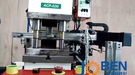 小型冲床专用机械手(桩本自动化)图片