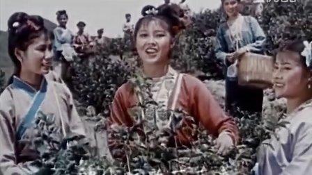 [刘三姐]采茶歌山歌对唱