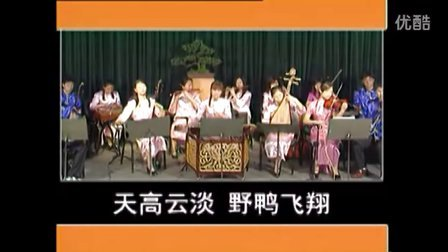 沪剧名段伴奏:芦苇疗养院