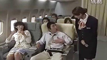 志村健 -飞机上的事2