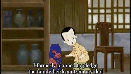 佛教动漫小沙弥