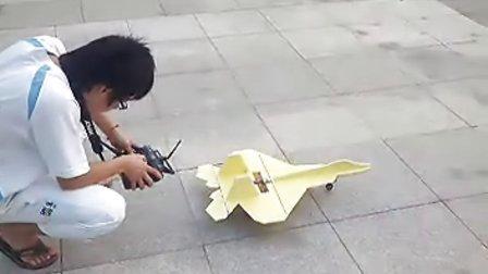 厦门理工自制遥控飞机f22试飞01视频