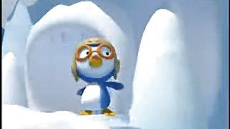 小企鹅PORORO 第十三集(中文版