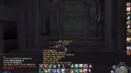 韩服永恒之塔杀统领 黑色剑客pvp专辑
