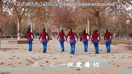 云裳馨悦广场舞--火了爱图片