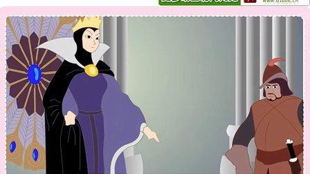白雪公主 儿童故事