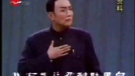 沪剧视频:沪剧-刘志远敲更   王