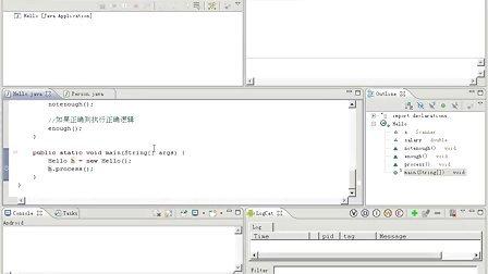 Java视频心形流水灯教程教程图片
