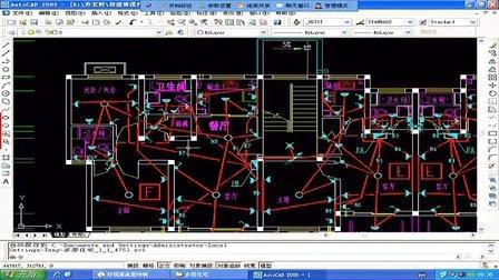 电气设计-结合案例讲解住宅平面布置