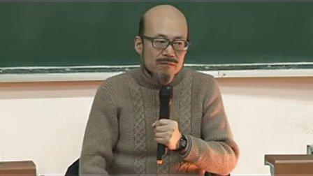 王东岳 西方哲学