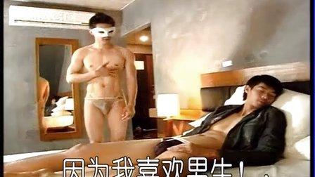 梦中男模 MIZUNO男士 内裤广告拍摄花絮