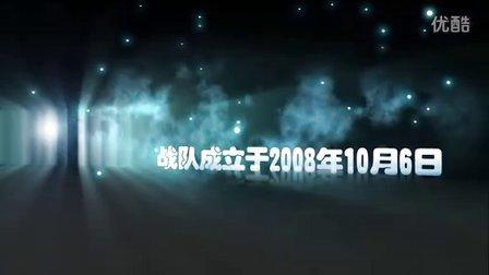 锐战联盟YY接待中心专用视频