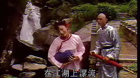 黄梅戏韩军小辞店_黄梅戏电视剧【小辞店】主演韩再芬韩军
