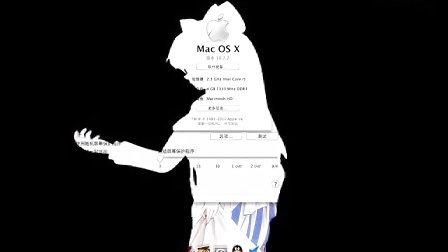 苹果六屏保可爱图片