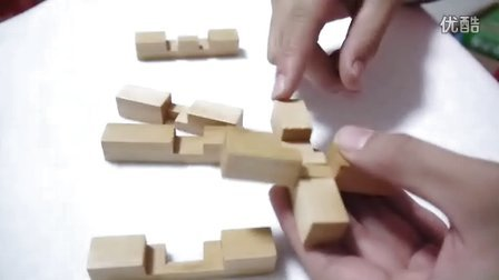 孔明锁六根h解法
