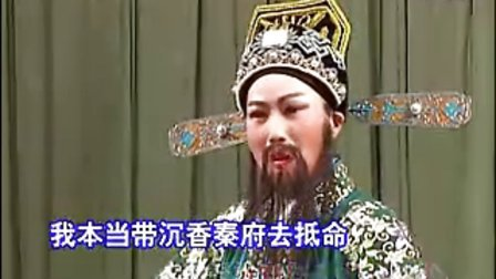 【越剧】老生商派传人·胡国美