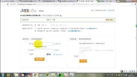 FV淘宝客店铺推广淘宝客店铺推广视频开链接韩庚的图片