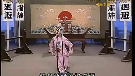 评剧《三节烈》选段 宋丽(流畅