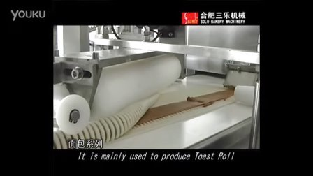 合肥三乐丝卷面包生产线