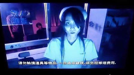 慈急综合医院——战栗恐怖迷宮游客须知(中文字幕)